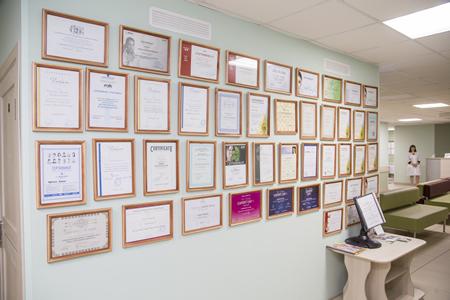 Сертификаты врача